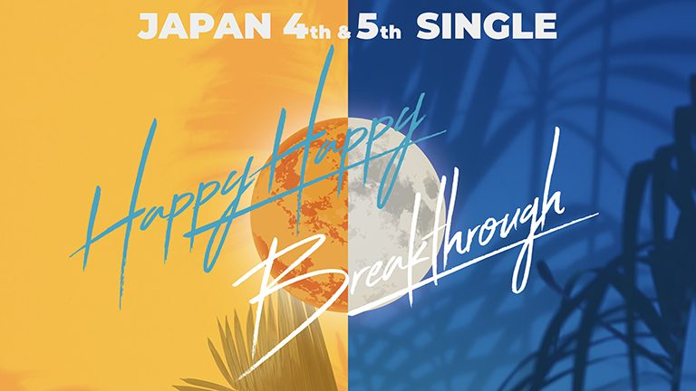 Twice Happy Happy Breakthrough 歌詞